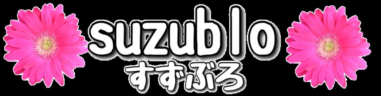 suzublo